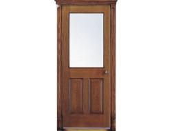 Mutfak Kapıları 6